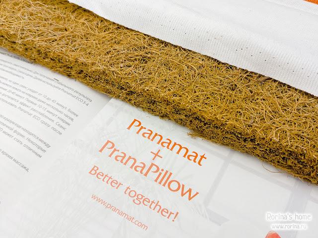 Пранамат Эко из натуральных материалов