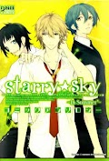 Starry Sky - In Summer