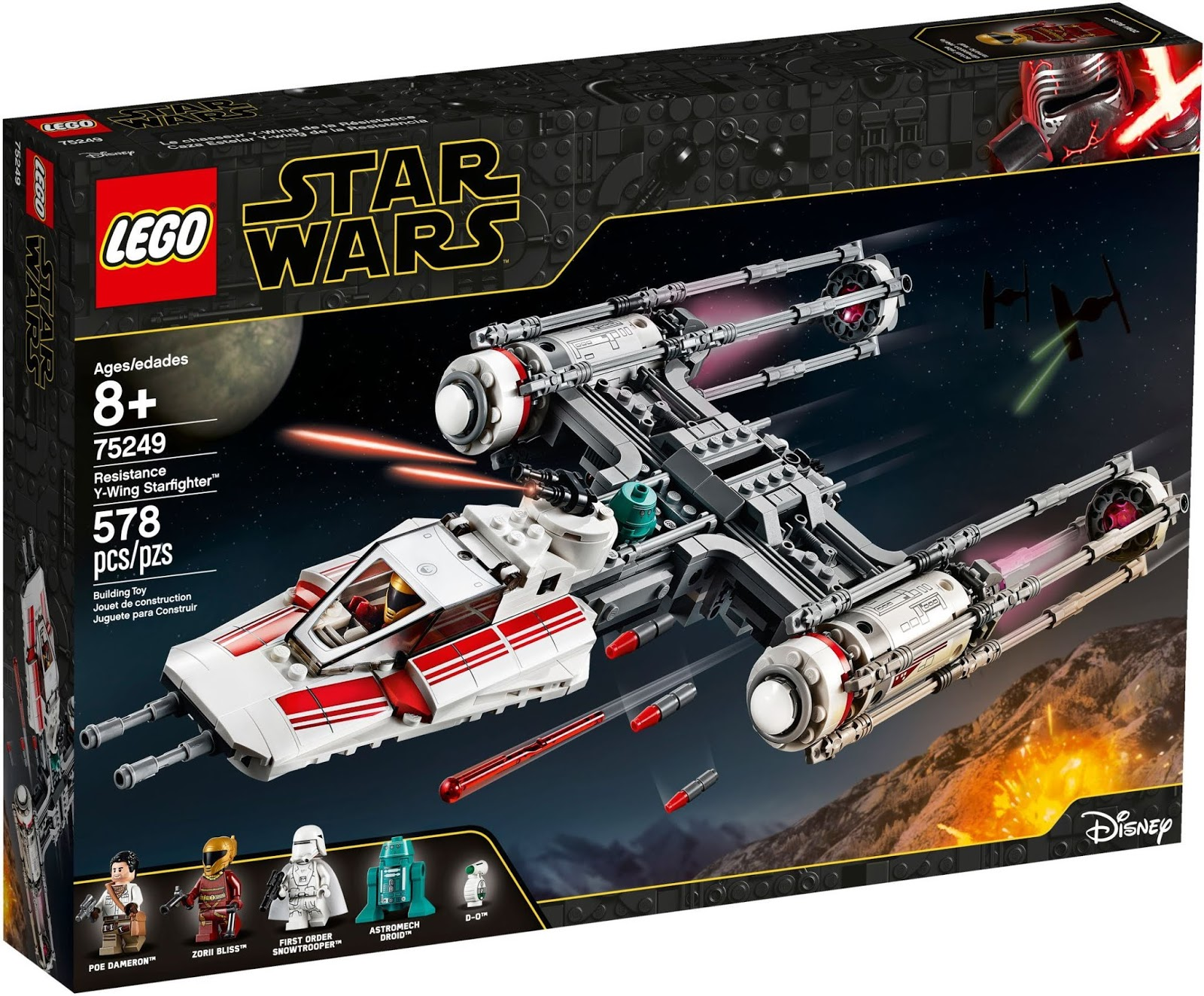 LEGO 75249 レジスタンス・Yウィング・スターファイター