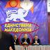 ΤΕΡΑΣΤΙΑ ΠΡΟΚΛΗΣΗ ΑΠΟ ΣΥΜΒΟΥΛΟ ΤΟΥ ΠΟΥΤΙΝ: ''ΜΑΚΕΔΟΝΙΑ'' ΕΙΝΑΙ ΤΟ ΟΝΟΜΑ ΚΑΙ Η ΤΑΥΤΟΤΗΤΑ ΣΑΣ! Με τον 'Ηλιο της Βεργίνας και τη ''Μοναδική Μακεδονία'' ο Ντούγκιν στα Σκόπια! (βίντεο)