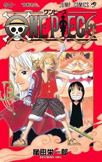 ワンピース コミックス 第41巻 表紙 | 尾田栄一郎(Oda Eiichiro) | ONE PIECE Volumes