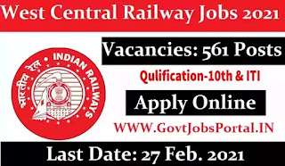 West Central Railways Recruitment 2021