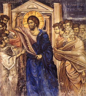 Η Ψηλάφησις του Θωμά» Τοιχογραφία εξωνάρθηκα του Καθολικού της Βατοπαιδίου