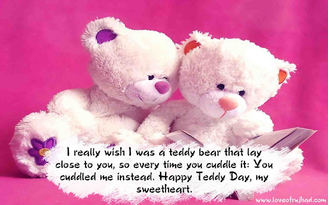 Teddy Day Wishes Image