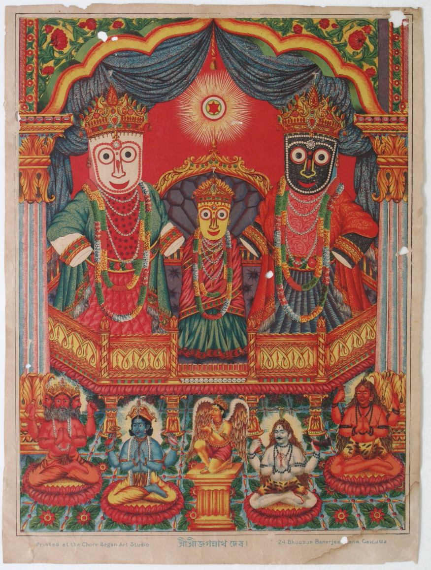 Jagannath, Balabhadra and Subhadra - Color Lithograph, Chore Bagan Art Studio, Calcutta c1890