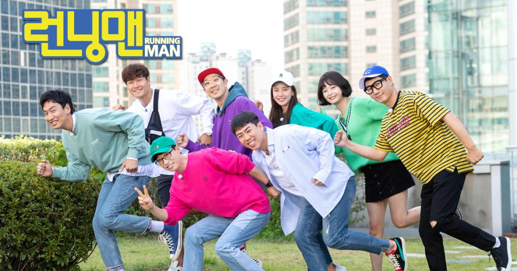 Running Man Episode 525 BLΛƆKPIИK In Your Area!