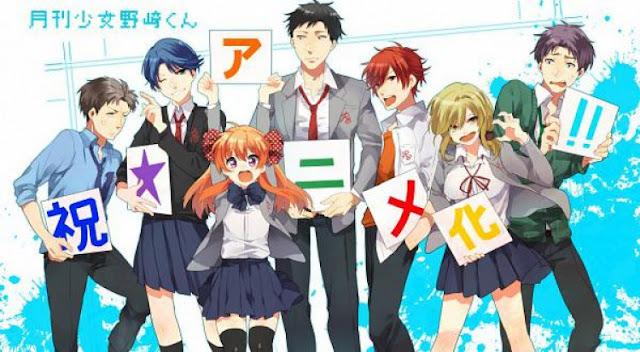 Gekkan Shoujo Nozaki-kun - Anime Romance Comedy