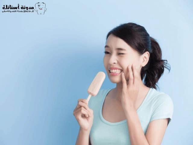 أسباب حساسية الأسنان المفرطة .
