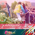 """#Extremo @HuixquiGob Huixquilucan celebra el Día Internacional de la Juventud con """"Huixquicross"""""""