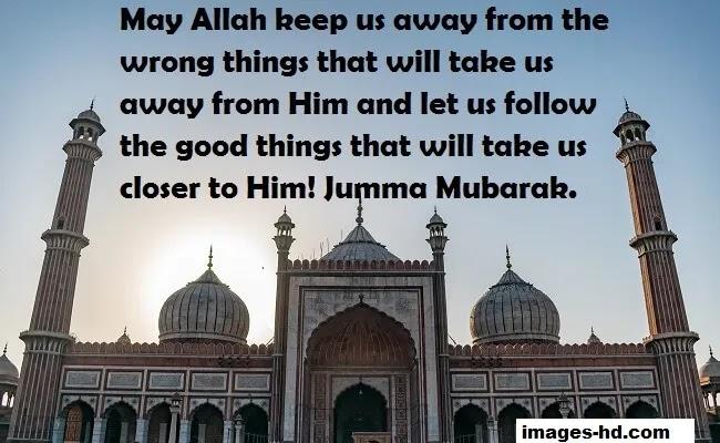 May Allah keep us away from doing wrong things