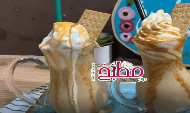 ميلك تشيك القهوة فاطمه ابو حاتي