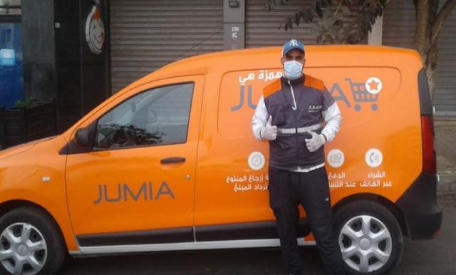 جوميا توقع اتفاقية مساعدة وتأمين لتعزيز سلامة مورديها