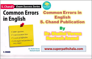 Common Errors in English - S. Chand Pdf Download