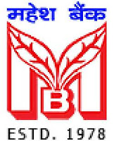 A.P. Mahesh Co-operative Urban Bank Limited, freejobalert, Sarkari Naukri, A.P. Mahesh Bank Answer Key, Answer Key, ap mahesh bank logo