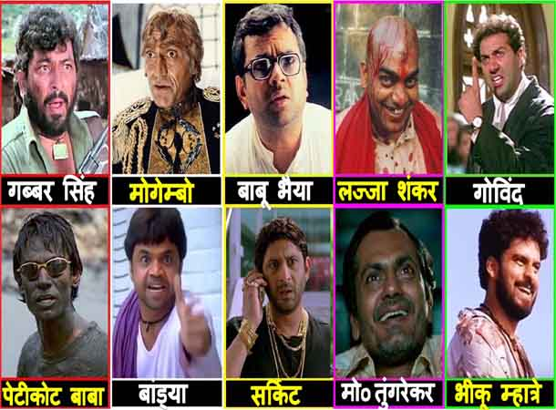 10 Bollywood Supporting Actors Who Were Better Than The Main Leads   Top 10 Famous Characters in Bollywood Movies