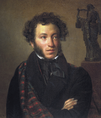 Pushkin, poetry, great poetry, great poets, great Russian poets, greatest poet
