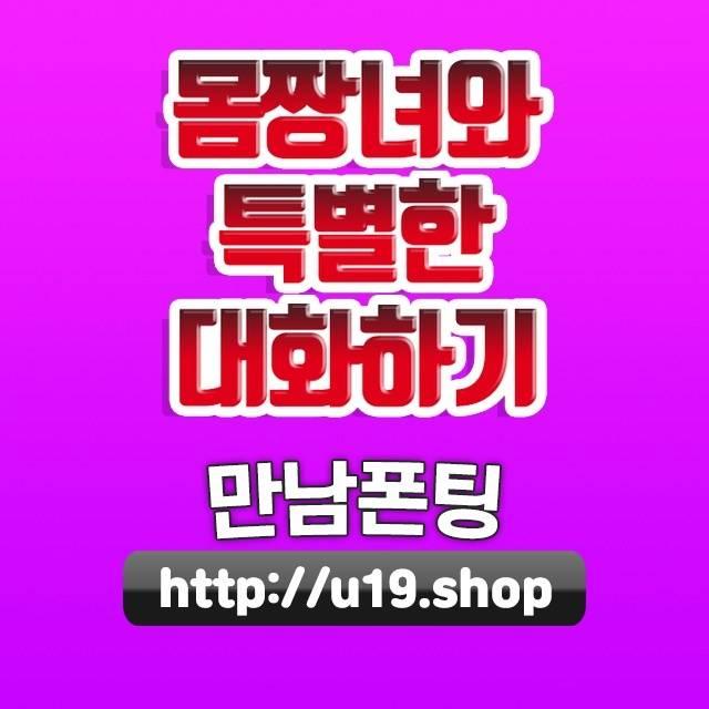 서울시광진가정의학과