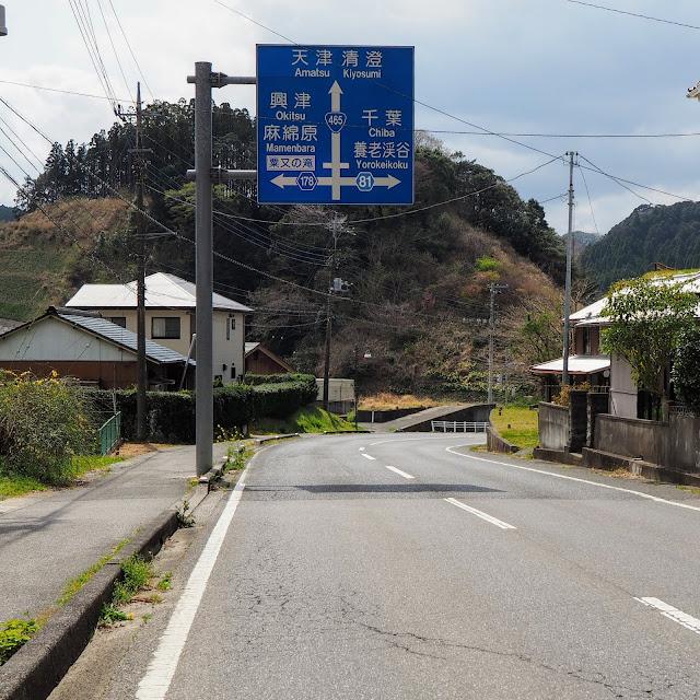 老川十字路