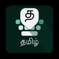 Desh Tamil Keyboard v6.5.4 - Premium APK