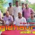 सोनो पहुंचे विधान पार्षद संजय प्रसाद, समर्थकों ने किया भव्य स्वागत