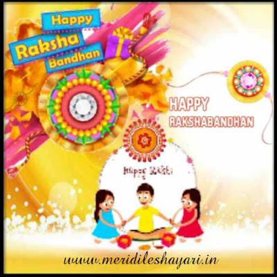 Happy Raksha Bandhan,Rakhi,shubh rakhi
