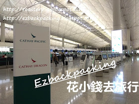 Cathay pacific退票