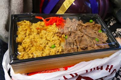 Gyudon Tamago Bento Box