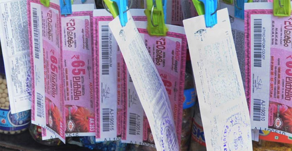 Lottery ticket lost which won prize in Idukki, Lottery, Local-News, News, Business, Humor, Cheating, Complaint, Police, Kerala