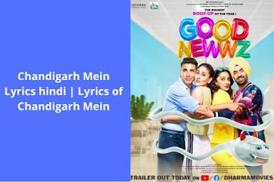 Chandigarh Mein Lyrics hindi