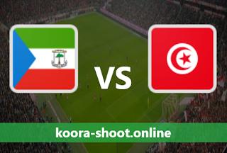 بث مباشر مباراة تونس وغينيا الإستوائية اليوم بتاريخ 28-03-2021