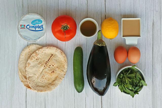 Υλικά της Συνταγής για Ανοιχτή Πίτα με Μελιτζάνες και Γιαούρτι