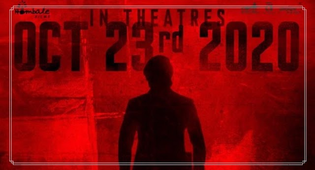 KGF 2 Release Date and Motion poster | Official Announcement By Yash
