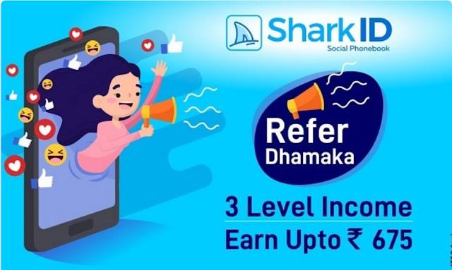 SharkID | Refer & Earn upto Rs.35/Referral | Free Paytm Cash | Best Refer & Earn - Apps