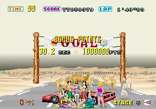 Captura de pantalla que muestra uno de los 5 posibles finales de Out Run (1986)