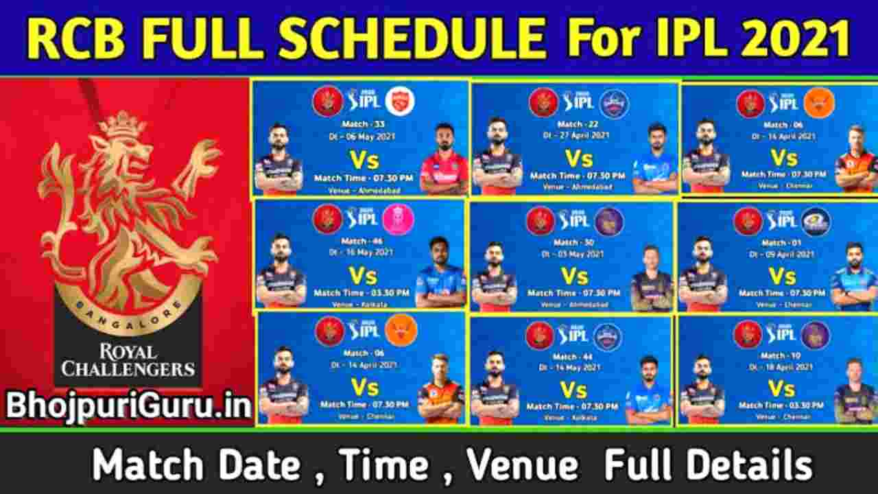 Royal Challengers Bangalore (RCB) Squad, Schedule, Updated Full Time And Venue - Bhojpuri Guru