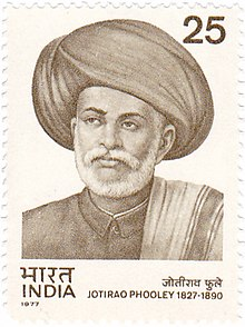 Phule on a 1977 stamp of India