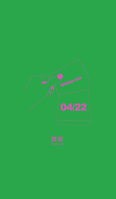 Birthday color April 22 simple