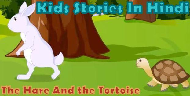 Hindi Short Stories with Moral    small Stories in Hindi    Kids Stories in Hindi