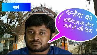 मुज्जफरपुर में कन्हैया कुमार