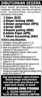 Dibutuhkan Segera di PT. Dharma Guna Perdana Bandar Lampung Terbaru Mei 2018