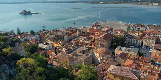 Δυο νέα ξενοδοχεία στην πόλη του Ναυπλίου
