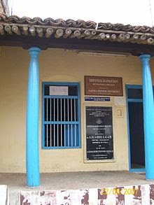 रामानुजन पैतृक घर