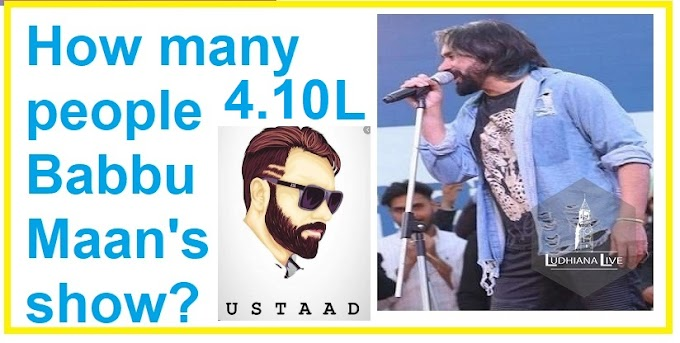 How many people are present in Babbu Maan's 3 best show? Crowd of Babbu Maan at show Who is more popular with fans Sidhu Moose Ale or Babbu Maan
