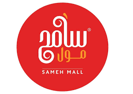 mall, grocery jobs, careers, cv, resume, online application