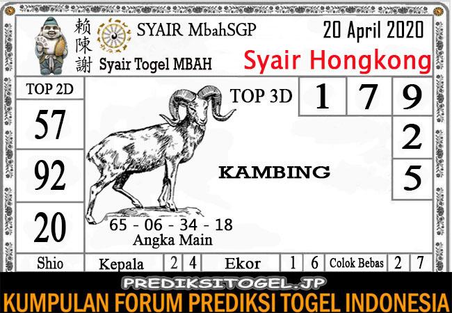 Prediksi Togel Hongkong 20 April 2020 - Syair Mbah HK