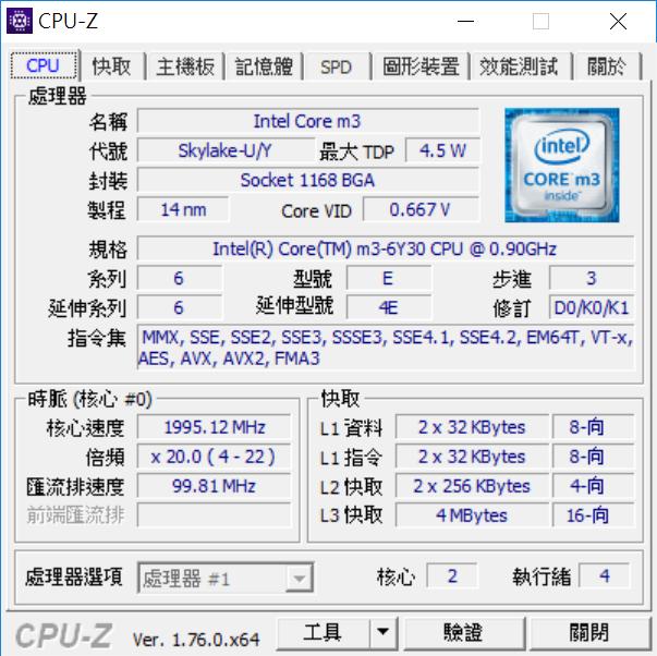 2 - [開箱] Asus Zenbook Flip UX306CA 極致輕薄、360度自由翻轉