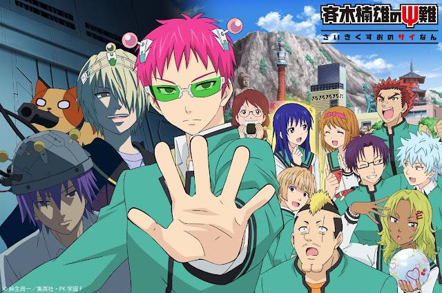 Saiki Kusuo no Ψ-nan 3 sezon - grafika z bohaterami serii