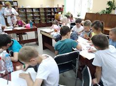 Дети рисуют школьный лагерь Дружба СШ №5 бібліотека-філія №4 М.Дніпро
