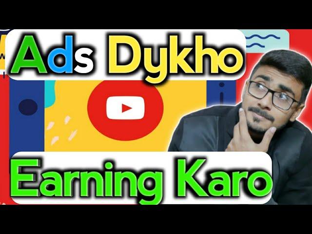 Ads Dykho Earning Karo | Earn Money Online For Free | Real vs Fake Jobs | HBA Services