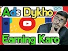 Ads Dykho Earning Karo | Earn Money Online For Free | Real vs Fake Jobs | HBA Services